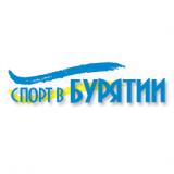 «Стрелы Байкала»