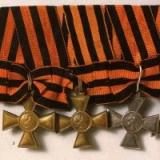 Научно-практическая конференция «Мой предок – Георгиевский кавалер»