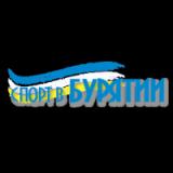 Кубок Республики Бурятия. 8 этап - открытые соревнования в закрытых помещениях