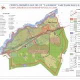 Круглый стол «Проблемы территориального планирования и землеустройства в Республике Бурятия»