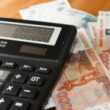 Вебинар для бухгалтеров муниципальных образований «Составление бюджетной отчетности за 9 месяцев 2020 - что учесть при подготовке к отчетности и планировании расходов на 2021 год»