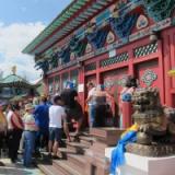VI Международная конференция «Феноменальное состояние Пандито Хамбо Ламы Д.Д. Этигэлова»