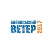 «Байкальский ветер»