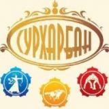 «Наадан Сурхарбан»
