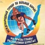 """Международный тунир по вольной борьбе класса """"А"""" """"Байкал Опен"""""""
