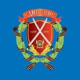 VIII Республиканский фестиваль казачьей культуры  «Единение»