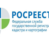 Вебинар «Подготовка технического плана многоквартирного дома»