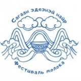 Фестиваль молока в Баргузинской долине