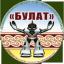 """IV Национальный Республиканский турнир по робототехнике и изобретательскому творчеству """"БУЛАТ"""""""