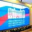 Итоговое пленарное заседание Общественной палаты Республики Бурятия 1 состава