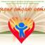 Городской конкурс педагогов дополнительного образования детей «Сердце отдаю детям»