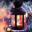 Мероприятия, посвященные празднованию Нового Года