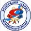Всероссийский турнир по боевому самбо