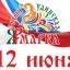 «ЗвениУдинская ярмарка»