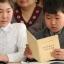 Республиканский конкурс на знание бурятского языка «Оюун бэлиг»