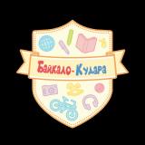 Байкало-Кударинская школа