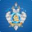 Людмила Дабажаповна Александрова
