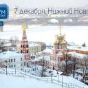 Форум технологий Mail.Ru Group в Нижнем Новгороде's Cover