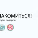 Конкурс «Герои российских стартапов»'s Cover
