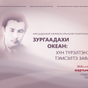 https://sangharussia.ru/images/groupphotos/100/662/thumb_7a4162ea12a743e7106b6163.png
