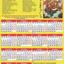Календарь на 2020 год. Здесь указаны, кроме привычного нам календаря, также лунные сутки, благоприятные и неблагоприятные дни, дни, в которые хорошо стричься и отправляться в дорогу, буддийские праздники и дни поклонения Хамбо Ламе Этигэлову.