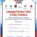 https://sangharussia.ru/images/groupphotos/54/863/thumb_e3b80006e1df0f2a00c7f54e.jpg