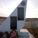 Памятник а селе Инкино, Прибайкальского района