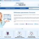 minsvyaz2308