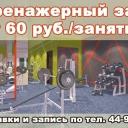 https://sangharussia.ru/images/groupphotos/72/340/thumb_7d506d1c4ceb1e5bd895dbfe.jpg