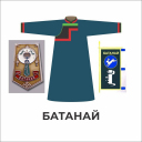Герб, костюм и знамя рода Батанай