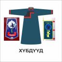 Герб, костюм и знамя рода Хубдууд