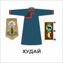 Герб, костюм и знамя рода Худай