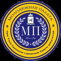 Логотип Молодёжной палаты