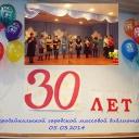 Северобайкальск. События