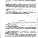 TВTА¦-¦¦TВ¦-TА¦--TS--02